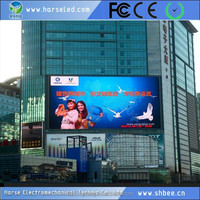 Outdoor full color solar power stand led advertising display
