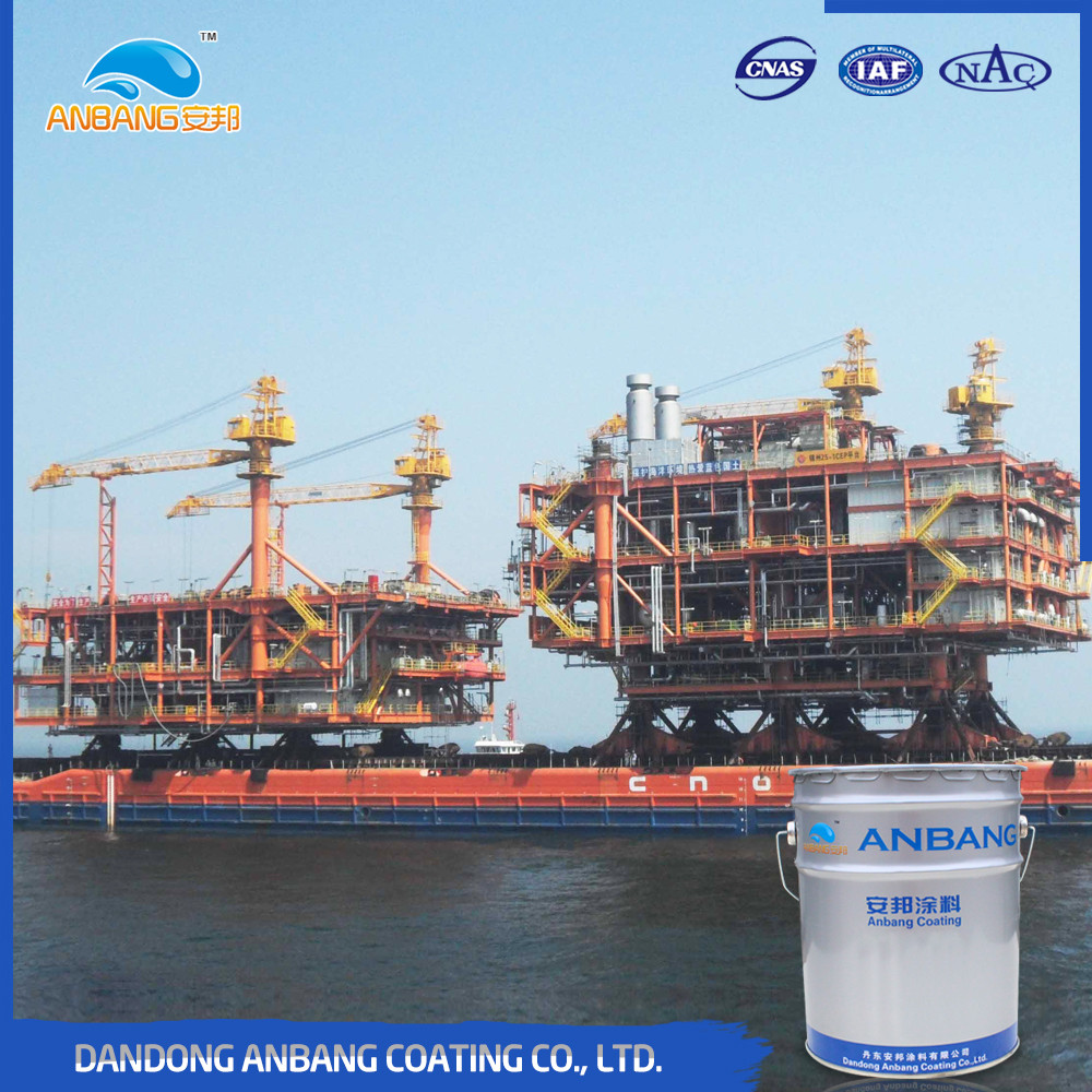 ABFC-025 offshore metal structure wearing resistant fluorocarbon two component paint