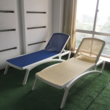 High Quality Poolside Lying Bed Outdoor <strong>Furniture</strong>