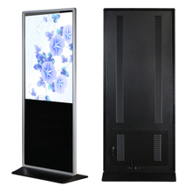 "43"" Interactive LCD Touch Screen Kiosk Design"