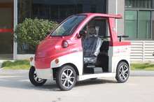 M low cost electric cars 3 seats 4 wheels electric car with CE /EEC certificate