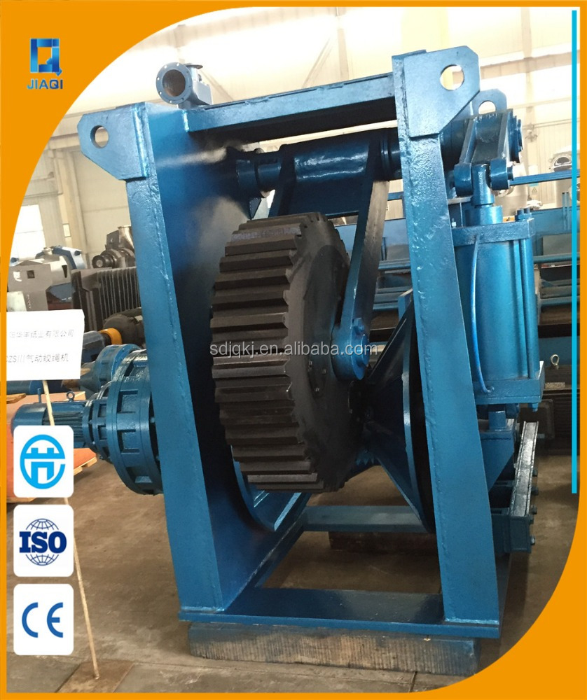 High Quality Ragger Machine For Paper Recycling