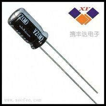 Aluminum electrolytic capacitor 6.8UF 450V 20% radial URY2W6R8MHD in stock