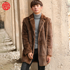 2018 new design high quality fashion mens real fur coat with turn-down collar