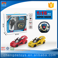 5CH 1:16 RC Nitro Gas Cars For Sale 2017 Wholesale Traxxas RC Cars With Rechargeable Battery