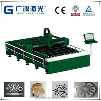 metal craft laser cutting machine in high speed and high precision