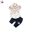 New Arrival Children S Boutique Clothing