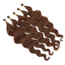 nano ring 1g 1strand virgin double stranded hair extensions