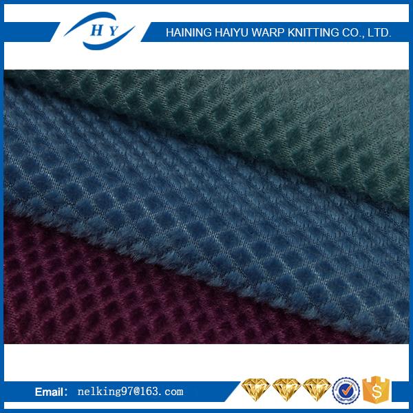 Various Color Mesh Pattern Velvet Sofa/Cushion/Mattress Fabric 200gsm Pineapple Grid Design Fabric
