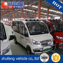 Sales Promotion!!! chinese mini solar 4 wheel solar electric car