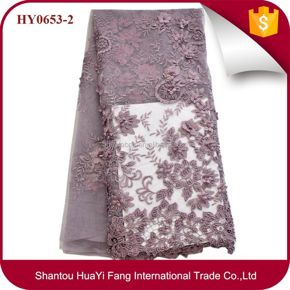 2017 Latest Design Purple Handmade 3D Beaded Flower Lace Fabrics Embroidery Bridal Net Lace HY0653-2 HuaYi Fang