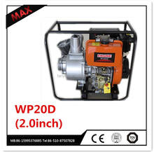 Wholesale products High pressure 2 inch Diesel Water Pump for farm use