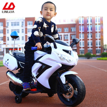 Ride On Electric Power Kids Motorcycle Factory Wholesale Motorbike For Kids