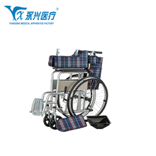 Wisking wheelchair wholesale wheelchairs foldable electric price