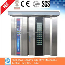 High quality gas rotary oven