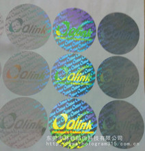 holographic holograms secure genuine stickers