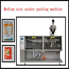 Discount best sell biscuit vacuum packing machine for food