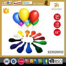 Free Shipping Hot Item Fashion 12 Inch Party Water Ballon