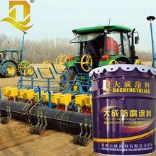 Professional tractor machinery acrylic enamel paint