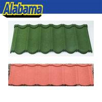 good quality colorful curved roof tile galvanized roofing sheet roofing material cheap price