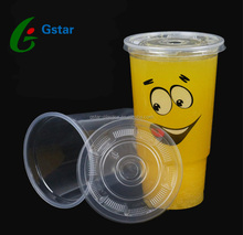 Extra Large 950ml PP Cups Disposable Plastic PP Glass Cups 32oz with Lids for Juice Cold Hot Drinks