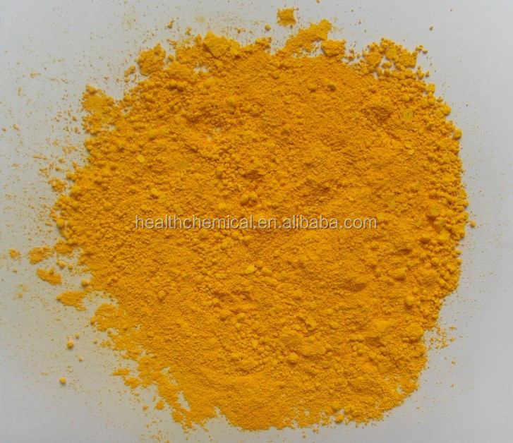 Pigment Yellow 12 (Benzidine Yellow G)
