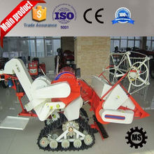 Trade Assurance new type tobacco harvester