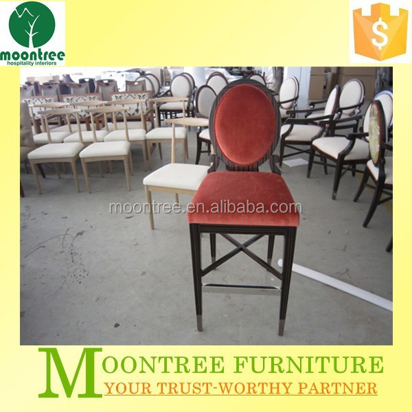 MBS-1110 Luxury Design Fabric Wooden Red Bar Stool