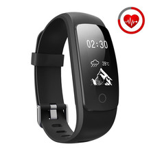 Newest ID107 Plus Heart Rate Monitor Smart Bracelet - Upgraded Version
