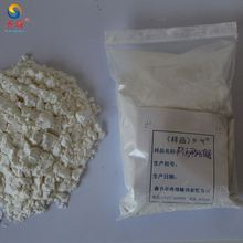 ceramic grade thicken hydroxy propyl methyl cellulose hpmc