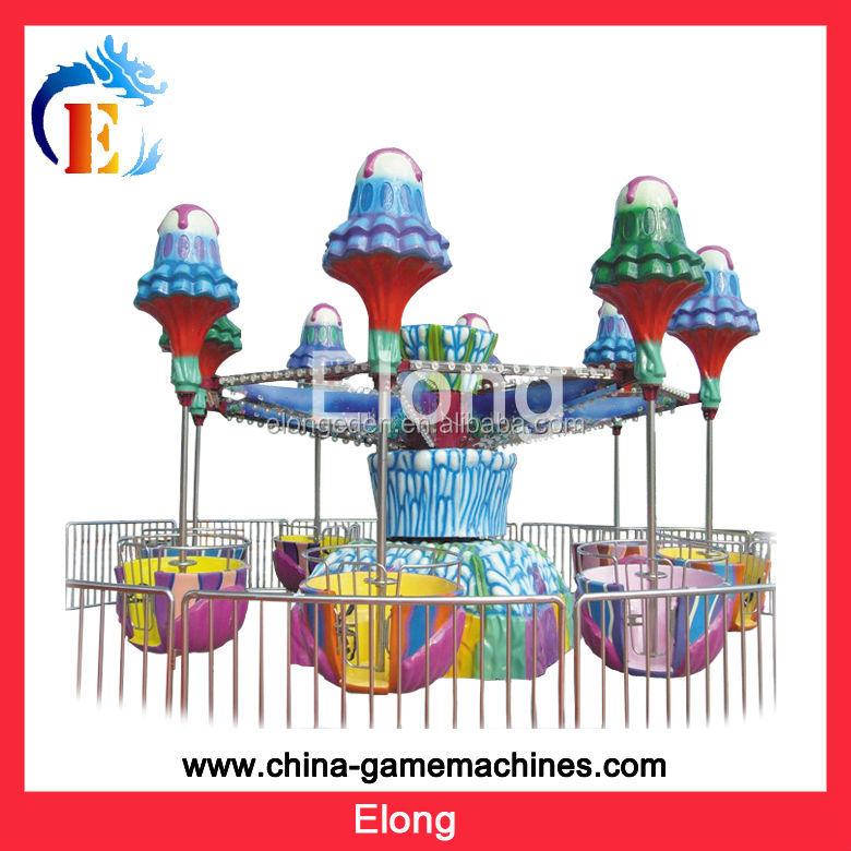 funny rotary rides/amusement park rides/modern amusement park rides