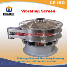 High efficiency industrial sand sieving / screening equipment