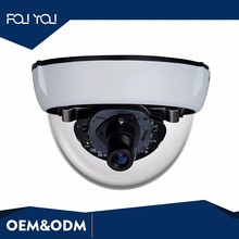 KEDACOM Vandalproof IK10 Full HD 1080P 2MP POE Ceiling Mounting dome IP Camera