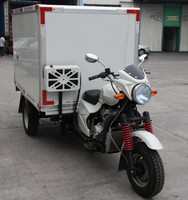 2016 Hot sale new style 3 wheel cargo truck 250cc tricycle