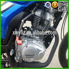 chinese motorcycle engines(E-02)
