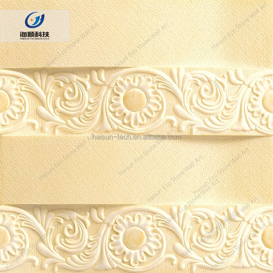 Entry luxury series waterproof, A1 grade fireproof, resistant to stain carved artificial stone 3D board