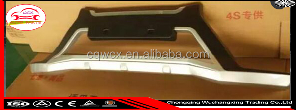 front and rear bumper for zhonghua v5 in 2015