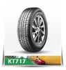 High Quality Car Tyres, 195/70r13 car tires, Keter Brand Car Tyre
