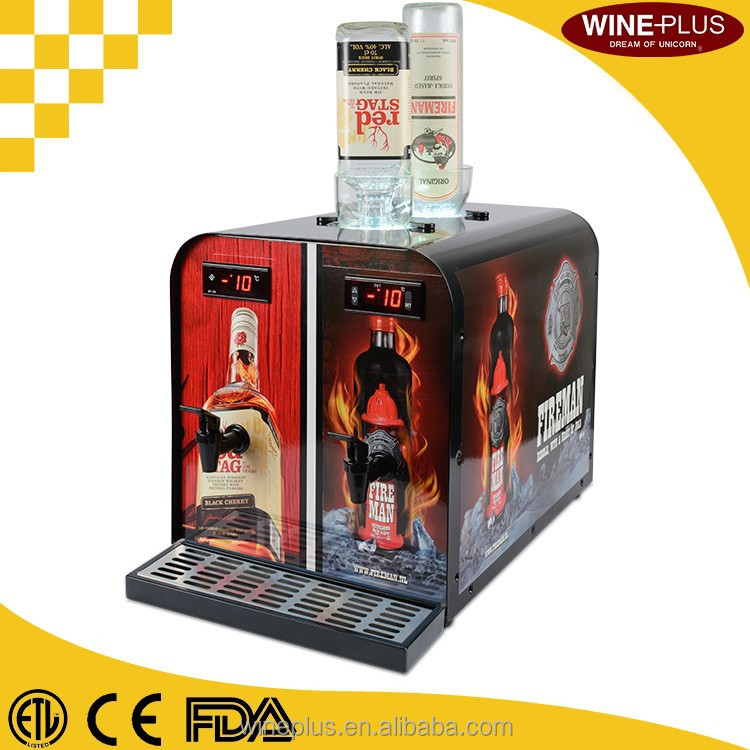 SSC-515MT-T fashion liquor dispencer, cool dispenser