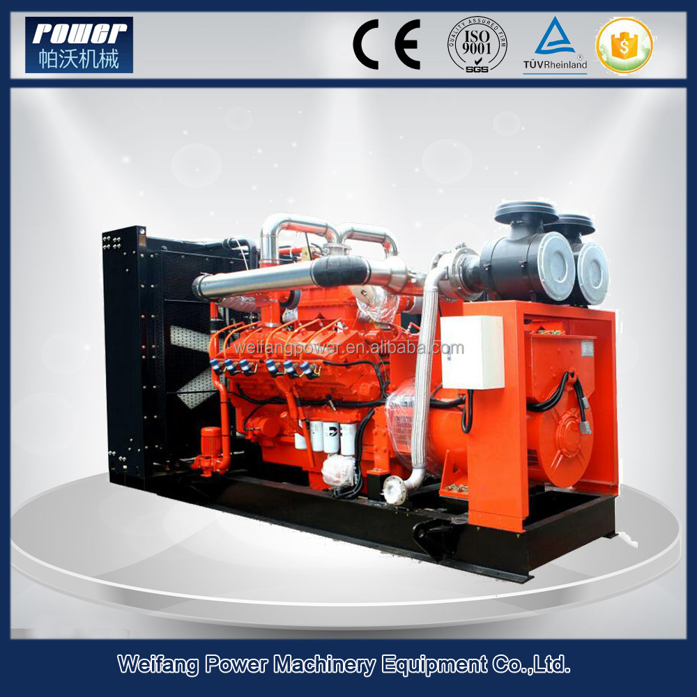 200kW Natural gas/Biogas/LPG/Syngas/Oil gas/Coal mine gas generator