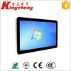 American class liquid crystal display digital signage kiosk