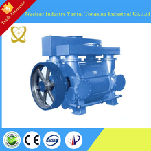 2BE liquid- ring vacuum pump, vacuum pump with high quality and stable performance