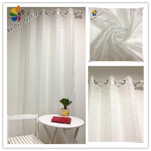 Curtain Design in 2013 of Silver Jacquard