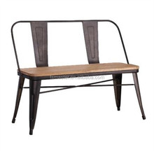park wood double seat patio metal bench