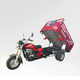 KAVAKI newest 150cc 200cc tricycle/ 3 wheeler/ used five wheel motorcycle