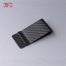 China supplier high quality carbon fiber products money clip case wholesale high quality 100% real carbon fiber wallet