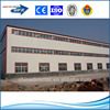 prefabricated steel building for workshop with office
