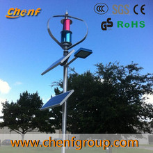 High Efficiency High quality small wind turbine micro wind turbine 12v vertical axis wind generator