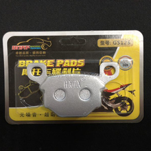 GS125 no noise super durable accessories motorbike brake pads