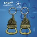 Beer cap opener keychain for wedding souvenirs